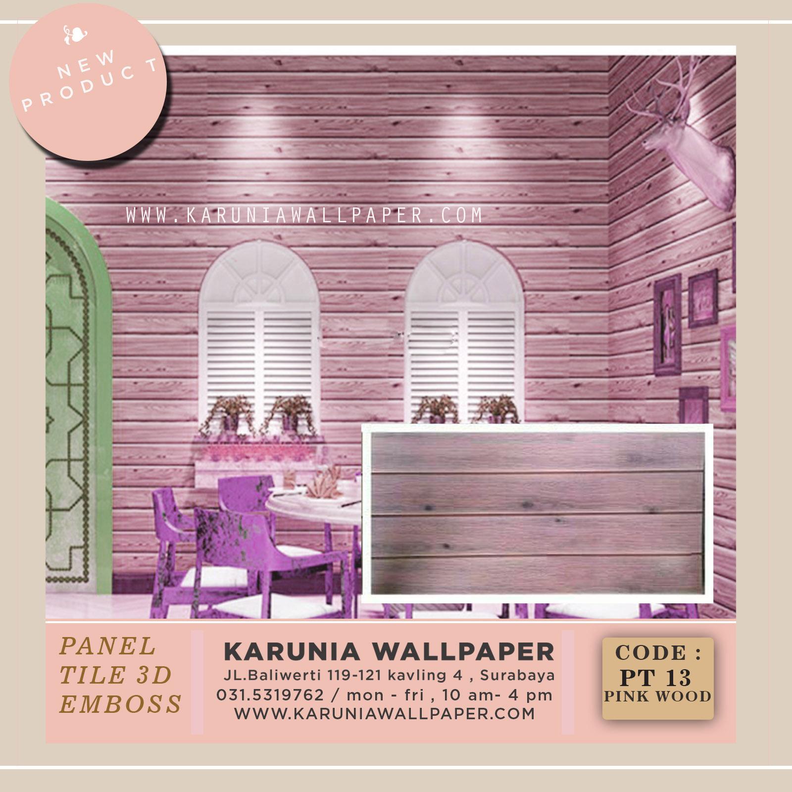 jual dinding kayu realis interior 3 dimensi emboss surabaya