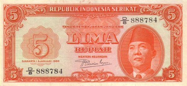 lima rupiah versi republik indonesia serikat depan