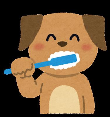 歯磨きをしている犬のキャラクターのイラスト