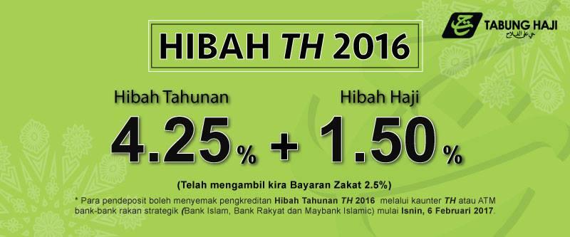 hibah pendeposit tabung haji 2016