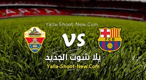 مشاهدة مباراة الأهلي ومصر المقاصة بث مباشر اليوم بتاريخ 19-09-2020 في الدوري المصري
