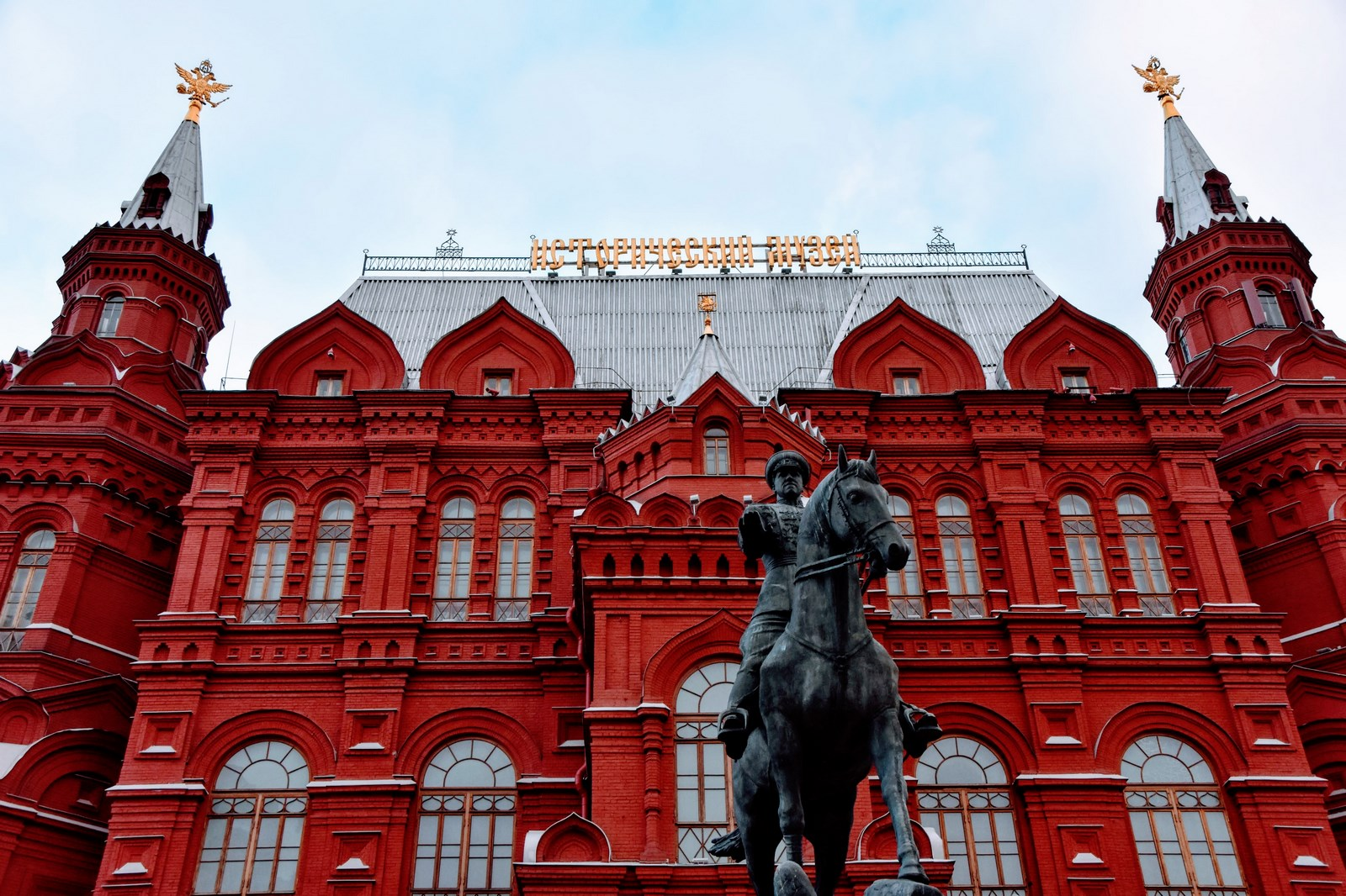 Moscow (Mocква, Moskwa) | Russia (Россия, Rossija, Rosja)