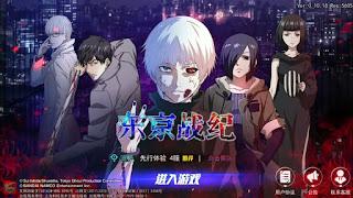 Tokyo Ghoul War Age 东京战纪(正版东京喰种)v1.3.0 Apk