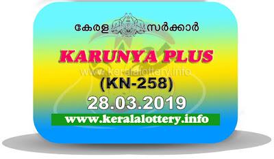 "KeralaLottery.info, ""kerala lottery result 28 03 2019 karunya plus kn 258"", karunya plus today result : 28-03-2019 karunya plus lottery kn-258, kerala lottery result 28-03-2019, karunya plus lottery results, kerala lottery result today karunya plus, karunya plus lottery result, kerala lottery result karunya plus today, kerala lottery karunya plus today result, karunya plus kerala lottery result, karunya plus lottery kn.258 results 28-03-2019, karunya plus lottery kn 258, live karunya plus lottery kn-258, karunya plus lottery, kerala lottery today result karunya plus, karunya plus lottery (kn-258) 28/03/2019, today karunya plus lottery result, karunya plus lottery today result, karunya plus lottery results today, today kerala lottery result karunya plus, kerala lottery results today karunya plus 28 03 18, karunya plus lottery today, today lottery result karunya plus 28-03-19, karunya plus lottery result today 28.03.2019, kerala lottery result live, kerala lottery bumper result, kerala lottery result yesterday, kerala lottery result today, kerala online lottery results, kerala lottery draw, kerala lottery results, kerala state lottery today, kerala lottare, kerala lottery result, lottery today, kerala lottery today draw result, kerala lottery online purchase, kerala lottery, kl result,  yesterday lottery results, lotteries results, keralalotteries, kerala lottery, keralalotteryresult, kerala lottery result, kerala lottery result live, kerala lottery today, kerala lottery result today, kerala lottery results today, today kerala lottery result, kerala lottery ticket pictures, kerala samsthana bhagyakuri about kerala lottery"