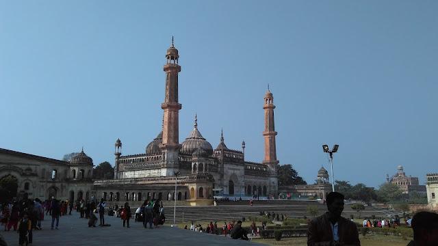 aasifi mosque