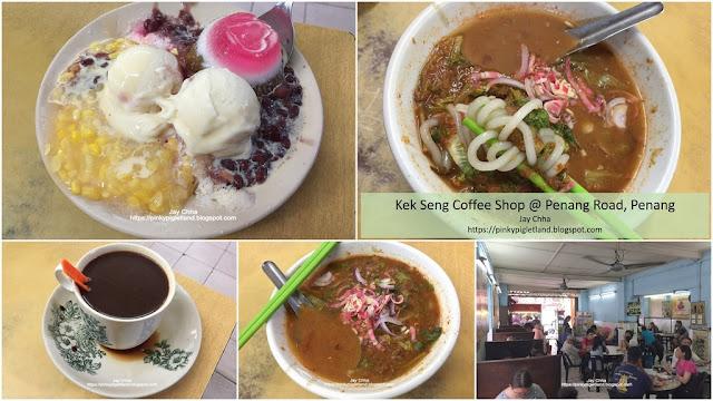 Kek Seng Coffee Shop Penang