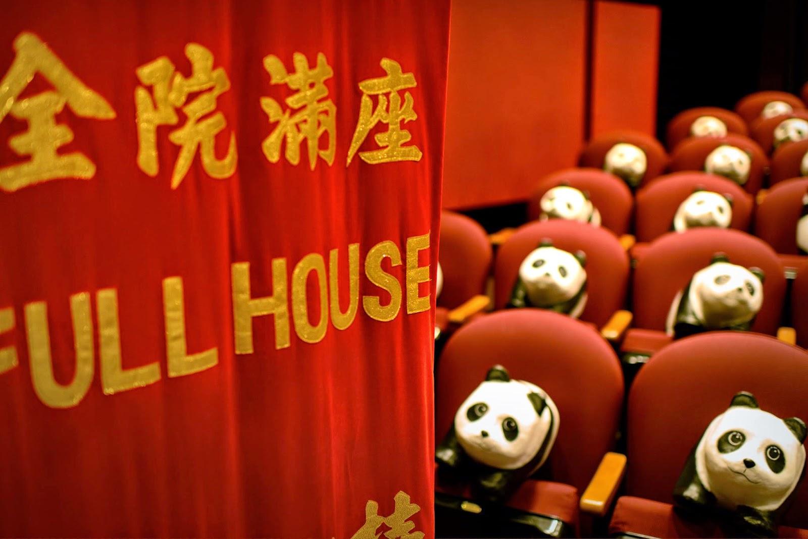 林公子生活遊記: 「1600熊貓遊香港‧創意X保育展」香港八和會館 油麻地戲院 世界非物質文化遺產 快閃 熊貓遊 ...