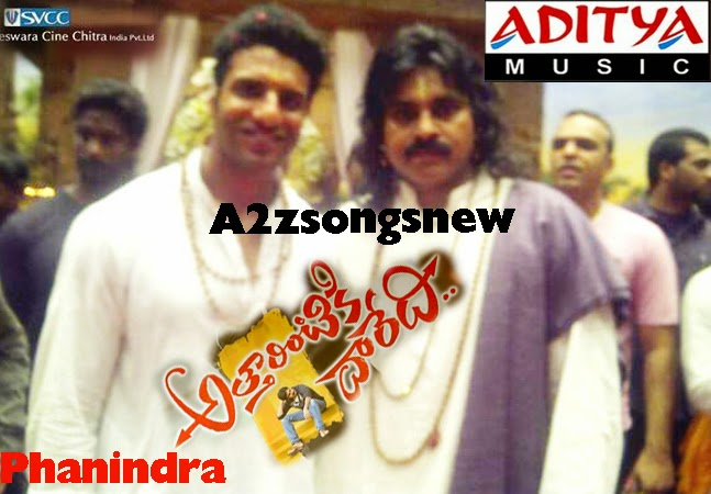 🏆 dj telugu movie songs download naa songs