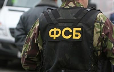 Захарченка ліквідувала російська ФСБ