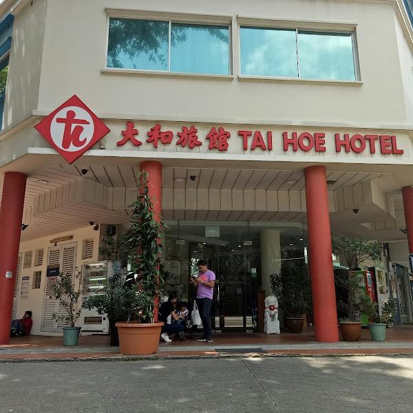 Cara Mencari dan Memilih Hotel Di Singapura
