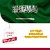 عرض للسعودية فقط : عرض اليوم :كوبونات خصم المطاعم