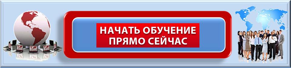 http://interwebdohod.ru/plan.html