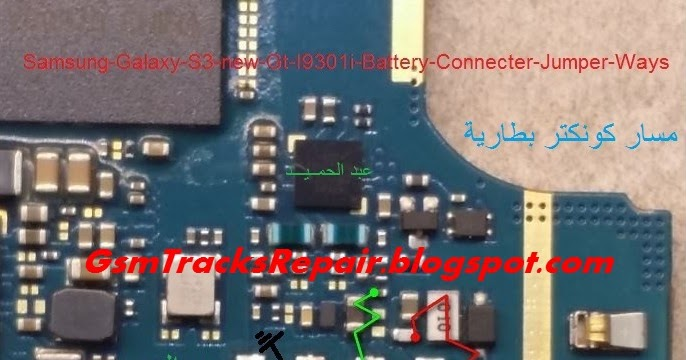 Samsung Galaxy S3 Neo GT-I9300i and I9301i Battery Connecter Problem Ways Solution ...