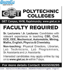 Lectures/Non-Teaching Staff Jobs Recruitment 2019 Giet Polytechnic Colleges, Rajahmundry