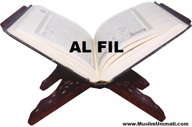 105 Surah Al Fil