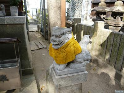 八王子神社八立龍王大明神狛犬