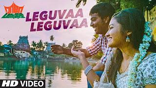 Leguvaa Leguvaa Full Video Song Raja Mandhiri KalaiarasanShalinKaali VenkatBala – YouTube