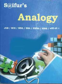 সাইফুরস অ্যানালজি - সাইফুর রহমান খান Saifurs Analogy by Saifur Rahman Khan pdf