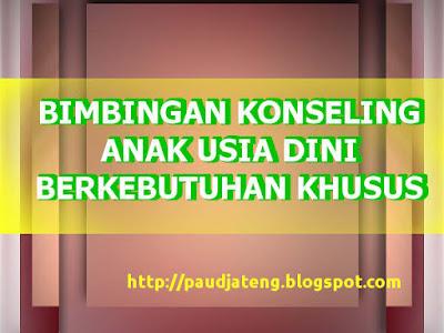 bimbingan konseling abk bimbingan konseling abkin makalah bimbingan konseling abk asosiasi bimbingan konseling indonesia abkin kebutuhan bimbingan konseling bagi abk bimbingan dan konseling untuk abk prinsip bimbingan konseling menurut abkin bimbingan konseling anak berkebutuhan khusus bimbingan konseling bagi abk bimbingan konseling untuk abk bimbingan dan konseling abk pengertian bimbingan konseling abk bimbingan konseling bagi anak berkebutuhan khusus bimbingan dan konseling bagi anak berkebutuhan khusus kebutuhan bimbingan konseling bagi anak berkebutuhan khusus bimbingan konseling bagi anak berkebutuhan khusus dan berbakat