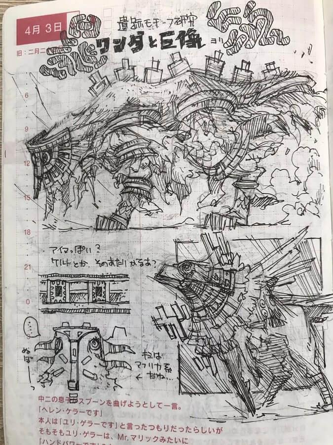 09-Barusu-Doodles-www-designstack-co