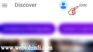 google plus account create