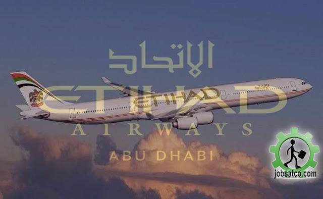 وظائف-طيران-الاتحاد