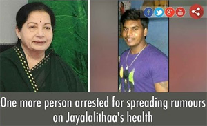 Youth arrested for Facebook Posting Rumours on Jayalalithaa's health