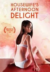 Housewife's Afternoon Delight (2010)
