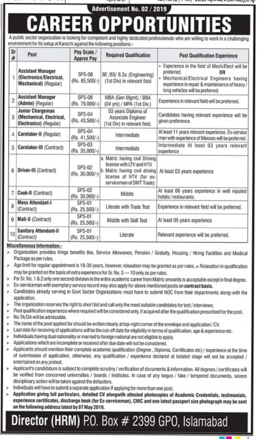 atomic energy jobs 2019,Pakistan atomic energy jobs 2019,atomic energy jobs,Pakistan atomic energy commission jobs,atomic energy jobs 2019 Islamabad,paec jobs 2019,Pakistan atomic energy commission,atomic energy jobs 2019 application form,pak atomic energy jobs 2019,Pakistan atomic energy jobs,Pakistan atomic energy jobs in mianwali,jobs in atomic energy,jobs in Pakistan 2019