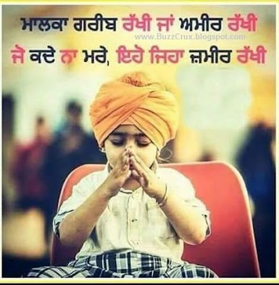 Punjabi-whatsapp-dp