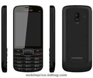 Symphony S250 Feature, Specification, Price In Bangladesh