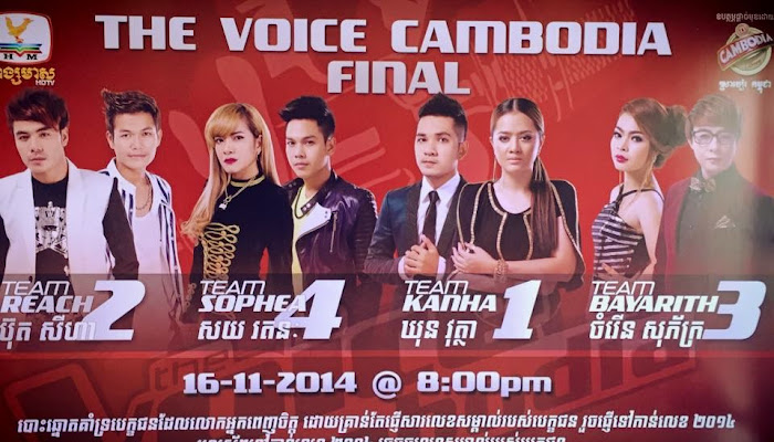 The Voice Cambodia Season 1: វគ្គBattle Rounds [22 វីដេអូ-playlist]