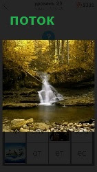 поток воды устремился с холма в речку