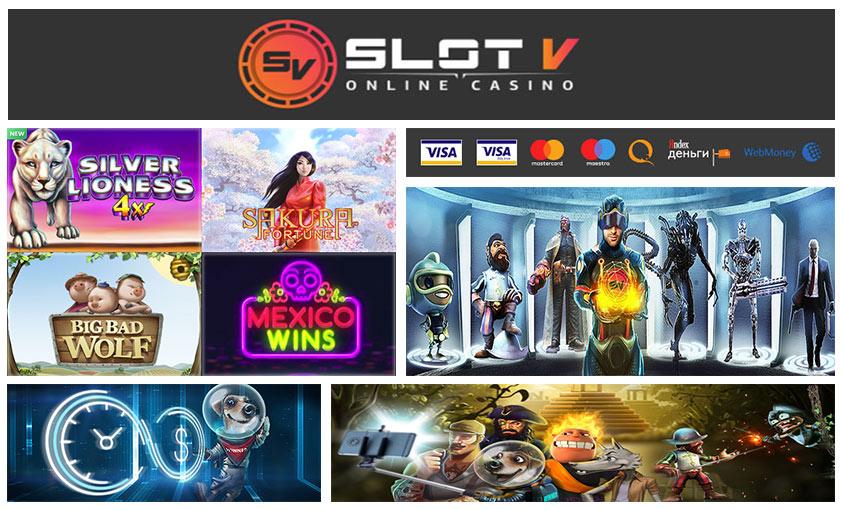 официальный сайт slotv team
