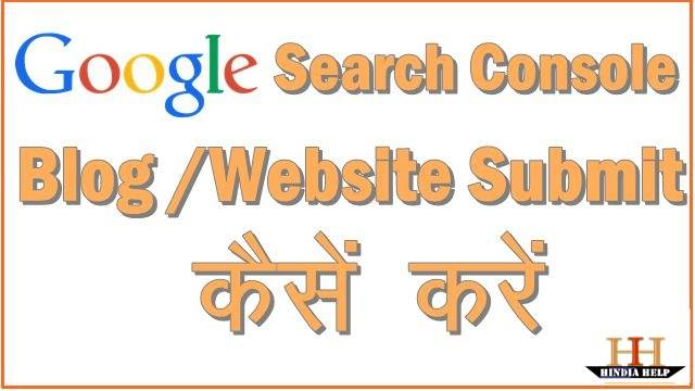 Blog Website Ko Google Search Console Me Submit Kise Kare