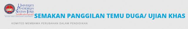 Semakan Temuduga UPSI Pendidikan Sesi 2015-2016 Online