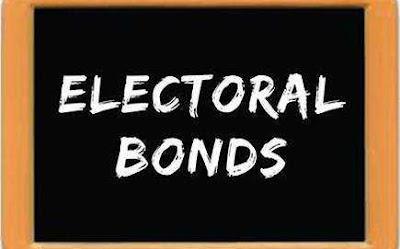 7th Tranche of Electoral Bonds