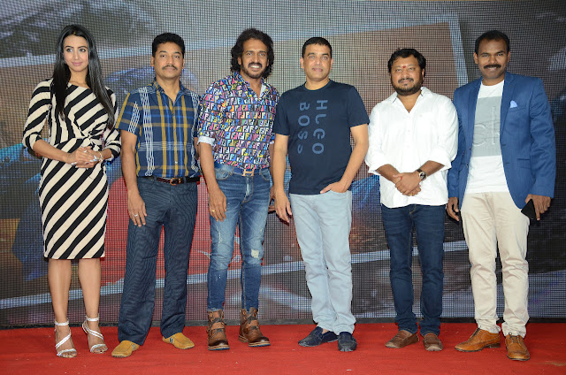Upendra's new-age movie 'I Love You' teaser launched