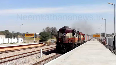 Neem Ka Thana Station, Rajasthan - Trains From & To Neem Ka Thana Railway Station Time Table