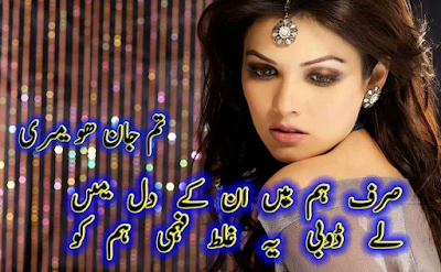 Poetry | Sad Poetry | Urdu Sad Poetry | Sad Shayari | Urdu Poetry World,Urdu Poetry,Sad Poetry,Urdu Sad Poetry,Romantic poetry,Urdu Love Poetry,Poetry In Urdu,2 Lines Poetry,Iqbal Poetry,Famous Poetry,2 line Urdu poetry,Urdu Poetry,Poetry In Urdu,Urdu Poetry Images,Urdu Poetry sms,urdu poetry love,urdu poetry sad,urdu poetry download,sad poetry about life in urdu