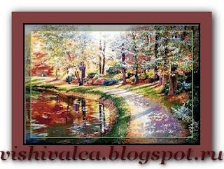 "Levron ""Багрите на есента"""