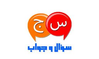 الشاعر والفارس عنترة بن شداد ال نسبة