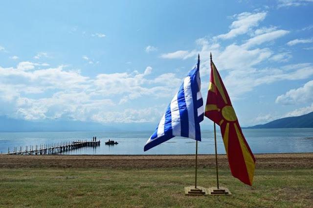 Πέντε συμπεράσματα από το δημοψήφισμα στα Σκόπια
