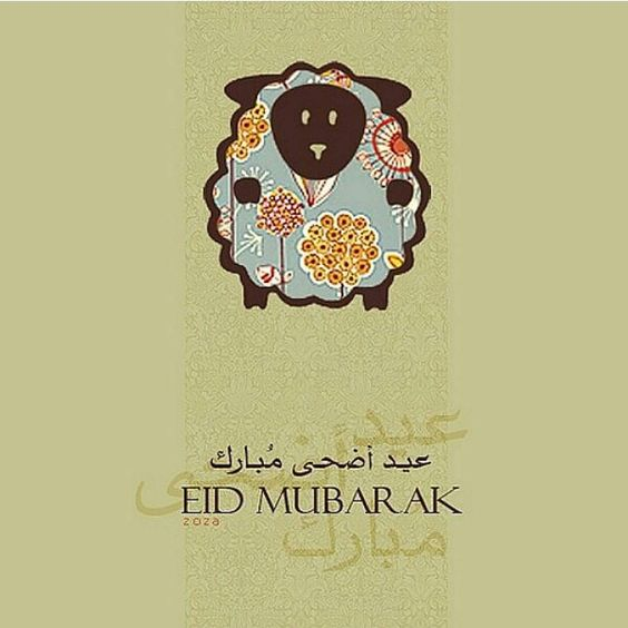 best eid al adha mubarak image