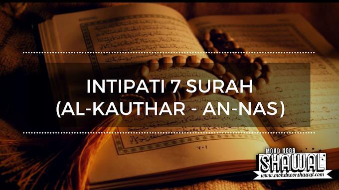 Intipati 7 Surah (Al-Kauthar - An-Nas)