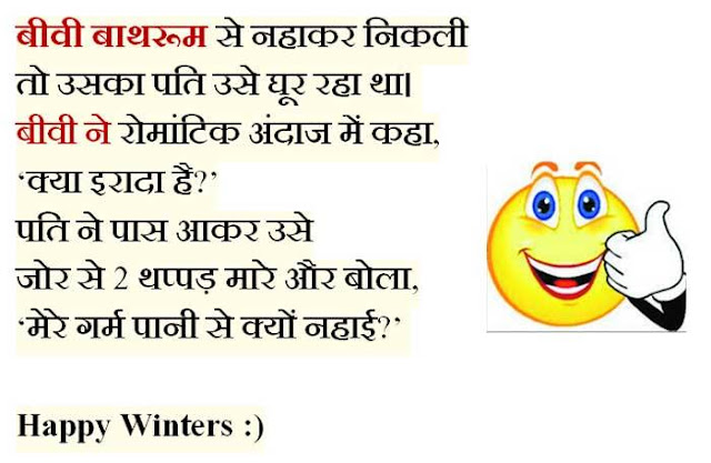 funny-hd-Quotes-in-hindi