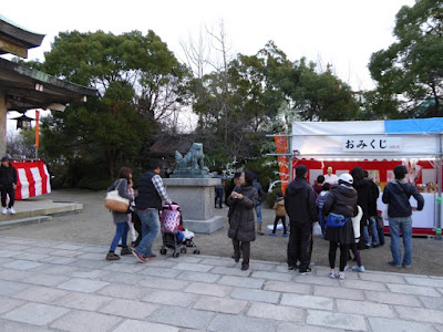 大阪城豊國神社 おみくじ