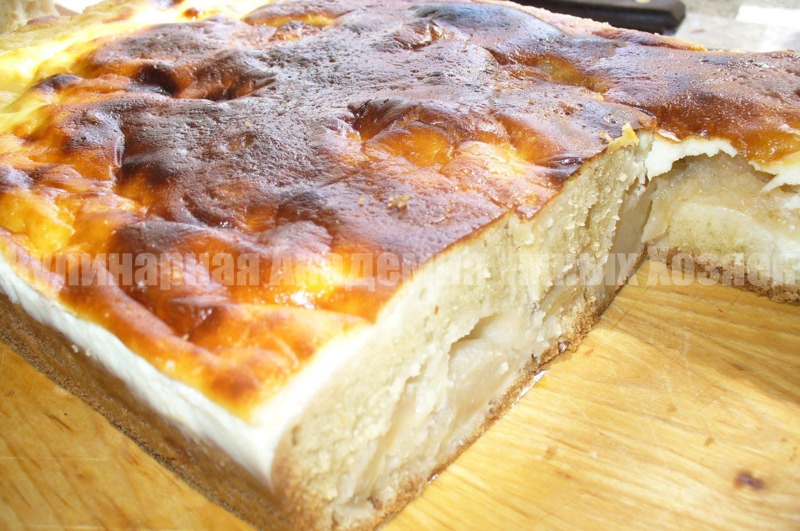 Пироги на сметане - Все рецепты России 13