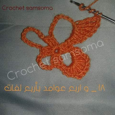How to crochet a simple butterfly