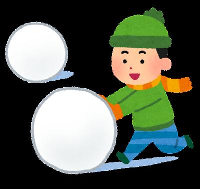 雪だるまを作っている子供のイラスト